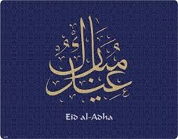 Eid al Adha on Saturday 22nd August
