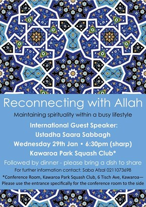 Reconnecting with Allah
